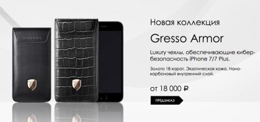 gresso600
