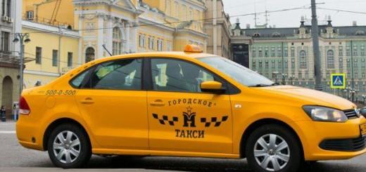 moskovskim-taksistam-rekomendovali-vyuchit-angliyskiy-k-chm-2018__1_2017-12-11-10-19-45