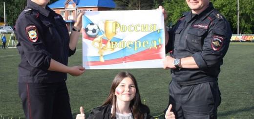 Prokopevsk_Nasha_semya,_nash_futbol_(1)_d1-800x600